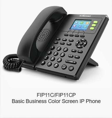 FIP11C-FIP11CP Basic Color Screen IP Phone